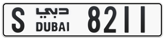 S 8211 - Plate numbers for sale in Dubai