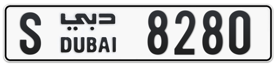 S 8280 - Plate numbers for sale in Dubai
