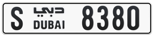 S 8380 - Plate numbers for sale in Dubai