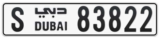 S 83822 - Plate numbers for sale in Dubai