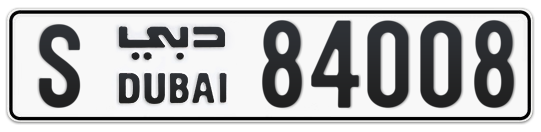 S 84008 - Plate numbers for sale in Dubai