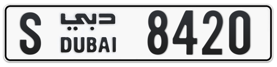 S 8420 - Plate numbers for sale in Dubai
