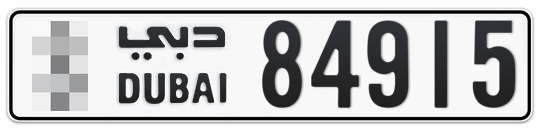 * 84915 - Plate numbers for sale in Dubai