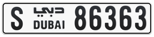 S 86363 - Plate numbers for sale in Dubai