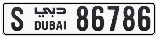 S 86786 - Plate numbers for sale in Dubai