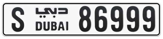 S 86999 - Plate numbers for sale in Dubai