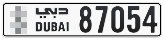 * 87054 - Plate numbers for sale in Dubai
