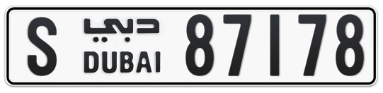 S 87178 - Plate numbers for sale in Dubai