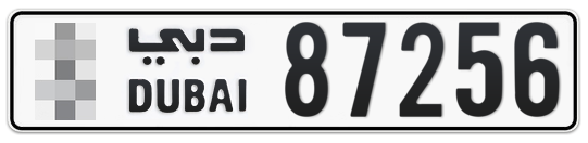 * 87256 - Plate numbers for sale in Dubai