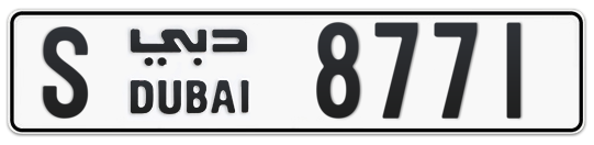 S 8771 - Plate numbers for sale in Dubai