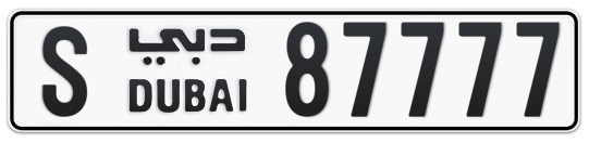 S 87777 - Plate numbers for sale in Dubai
