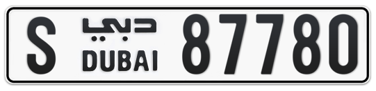 S 87780 - Plate numbers for sale in Dubai