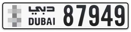 * 87949 - Plate numbers for sale in Dubai