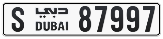 S 87997 - Plate numbers for sale in Dubai