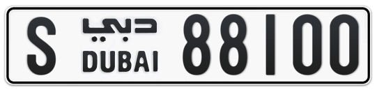 S 88100 - Plate numbers for sale in Dubai