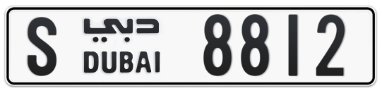S 8812 - Plate numbers for sale in Dubai
