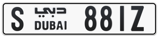 S 881Z - Plate numbers for sale in Dubai