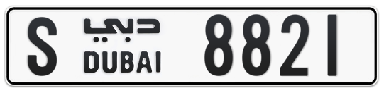 S 8821 - Plate numbers for sale in Dubai