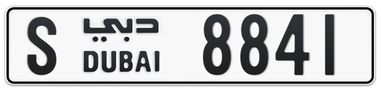 S 8841 - Plate numbers for sale in Dubai