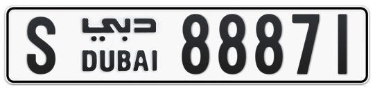 S 88871 - Plate numbers for sale in Dubai