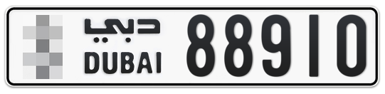 Dubai Plate number  * 88910 for sale on Numbers.ae