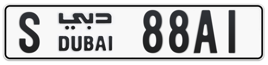 S 88A1 - Plate numbers for sale in Dubai