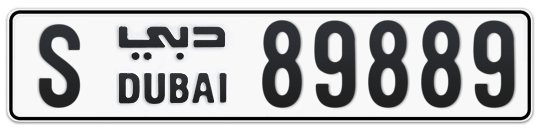 S 89889 - Plate numbers for sale in Dubai