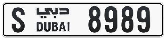 S 8989 - Plate numbers for sale in Dubai