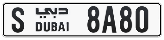 S 8A80 - Plate numbers for sale in Dubai