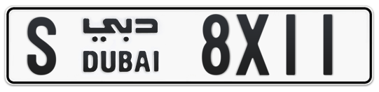 S 8X11 - Plate numbers for sale in Dubai
