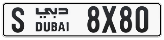 S 8X80 - Plate numbers for sale in Dubai