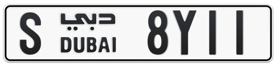 S 8Y11 - Plate numbers for sale in Dubai