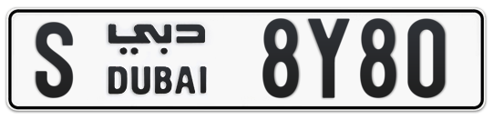 S 8Y80 - Plate numbers for sale in Dubai