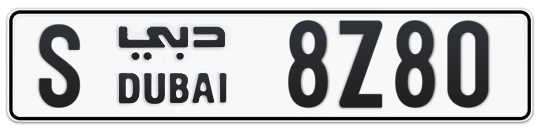 S 8Z80 - Plate numbers for sale in Dubai