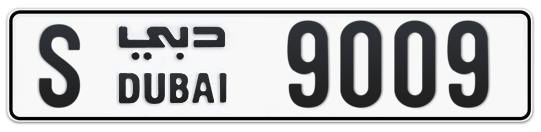 S 9009 - Plate numbers for sale in Dubai