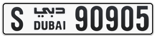 S 90905 - Plate numbers for sale in Dubai