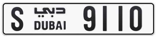 S 9110 - Plate numbers for sale in Dubai