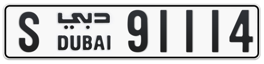 S 91114 - Plate numbers for sale in Dubai