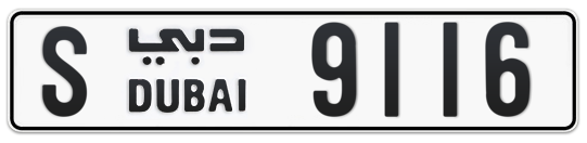S 9116 - Plate numbers for sale in Dubai
