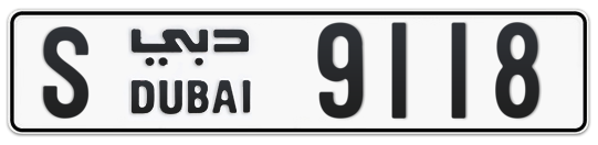 S 9118 - Plate numbers for sale in Dubai