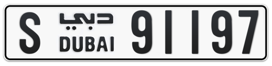 S 91197 - Plate numbers for sale in Dubai