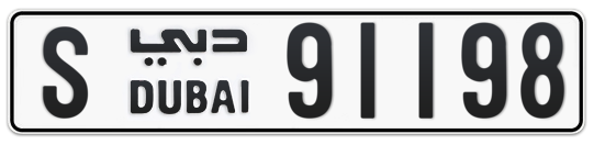 S 91198 - Plate numbers for sale in Dubai
