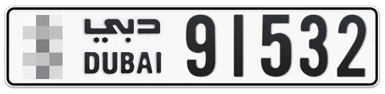 * 91532 - Plate numbers for sale in Dubai