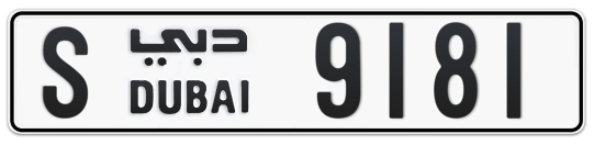 S 9181 - Plate numbers for sale in Dubai
