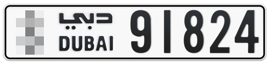 * 91824 - Plate numbers for sale in Dubai