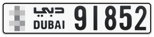 * 91852 - Plate numbers for sale in Dubai