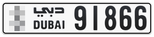 * 91866 - Plate numbers for sale in Dubai