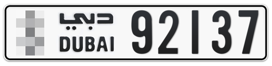 * 92137 - Plate numbers for sale in Dubai