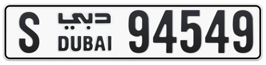 S 94549 - Plate numbers for sale in Dubai