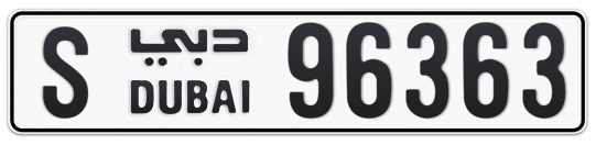S 96363 - Plate numbers for sale in Dubai
